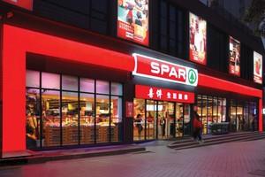 Spar otworzy w tym miesiącu rekordową liczbę sklepów