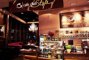Cafe Club powiększy się w tym roku o 6-8 kawiarni
