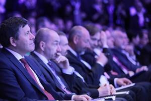 Rozpoczął się V Europejski Kongres Gospodarczy