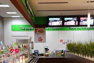 Tesco chce podbić rynek jedzeniem na wagę