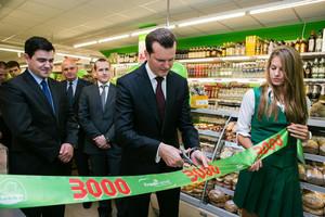 Zdjęcie numer 1 - galeria: Żabka Polska otworzyła 3000. sklep