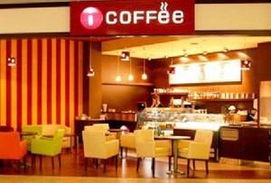 Sieć kawiarni iCoffee ma kolejnego nowego właściciela