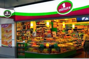 HDS chce mieć 70 sklepów 1 Minute do końca roku