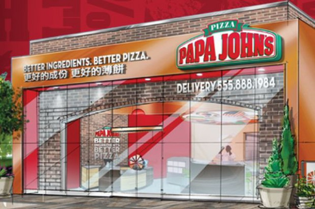 Amerykańskie pizzerie Papa Johns chcą wejść do Polski