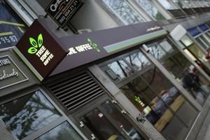 Co dalej z rozwojem sieci kawiarni Tree Some Coffee?