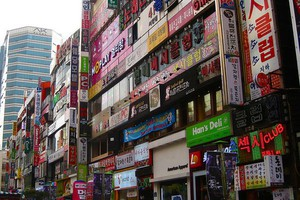 Korea Południowa to chłonny rynek