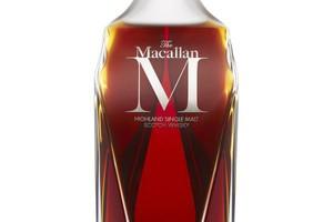 Zlicytowano najdroższą butelkę whisky w historii