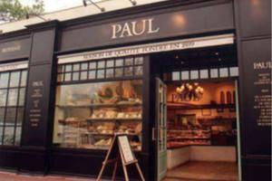 Sieć piekarni Paul otwiera swój pierwszy lokal w Polsce