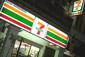 7-Eleven planuje szeroką ekspansję w Europie
