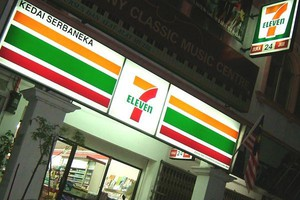 7-Eleven planuje szerokÄ… ekspansjÄ™ w Europie