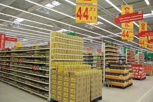Zdjęcie numer 1 - galeria: Auchan otwiera 30. hipermarket w Polsce - zdjęcia