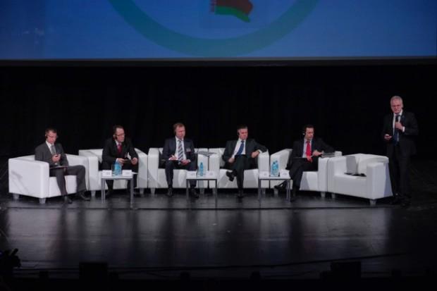 W Białymstoku wystartował Wschodni Kongres Gospodarczy