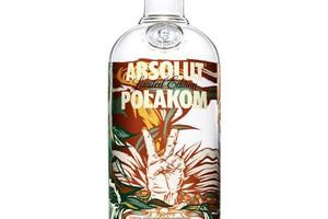 Kolekcjonerzy unikatowych butelek wódki Absolut na zlocie w rodzinnym miasteczku marki