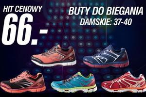 Rośnie rynek dystrybutorów artykułów sportowych w Polsce