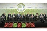 Strategiczny plan rozwoju dla sektora spożywczego