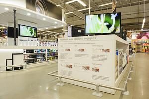 Zdjęcie numer 3 - galeria: Makro się zmienia. Nowy koncept dla artykułów przemysłowych - reportaż i galeria zdjęć