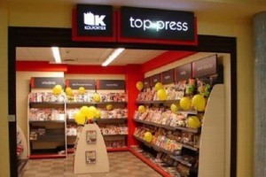 Salony Kolportera notują wzrost sprzedaży batoników i wafelków