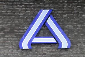 Zdjęcie numer 9 - galeria: Aldi otwiera w Warszawie. Będą kolejne sklepy w stolicy - galeria zdjęć