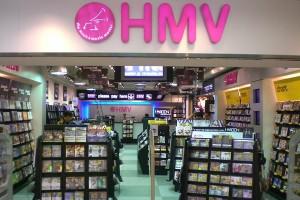 Tesco wydzierżawi stoiska oferujące muzykę, gry i płyty DVD