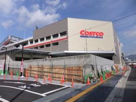 Costco planuje ekspansję w Europie