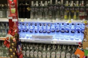 Wpływy po podwyżce akcyzy na alkohol wreszcie wyższe niż przed podwyżką
