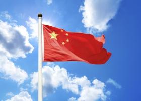 Chiny przeznaczą 2 mld dolarów dla krajów rozwijających się