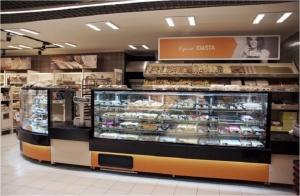 Zdjęcie numer 11 - galeria: Intermarche stawia na przyjemność zakupów. Sieć rozwija nowy koncept - galeria zdjęć