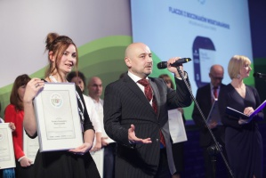 """Zdjęcie numer 4 - galeria: Przyznano certyfikaty """"Dobry produkt - wybór ekspertów 2015"""" (galeria zdjęć)"""