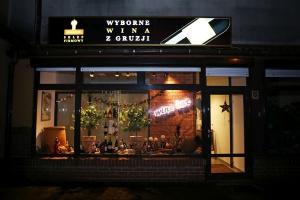 Dystrybutor gruzińskich win Marani poszerza działalność