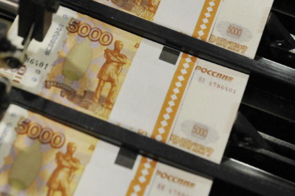Rok 2016 zapowiada się trudny dla rosyjskiej gospodarki