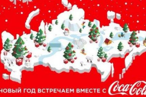Coca-Cola oddała Krym Rosji? Niefortunna reklama oburzyła Ukraińców
