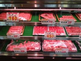 Paryż zwariował na punkcie vendingu. Powstał automat sprzedający mięso