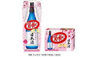 Nestle oferuje batony Kit Kat z japońskim sake