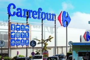 Carrefour chce odmienić bydgoski rynek handlowy