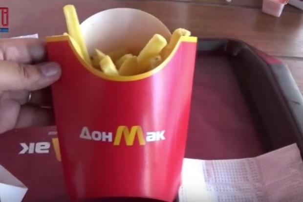 McDonald's w Doniecku otwarty ponownie jako