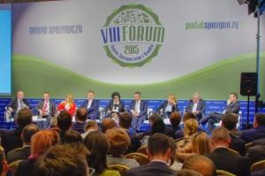 IX Forum Rynku Spożywczego i Handlu: Prezesi, dyrektorzy i eksperci potwierdzili swój udział!