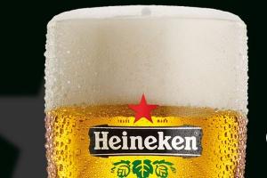 Heineken będzie w 20 min. dostarczał piwo i cydr do domu