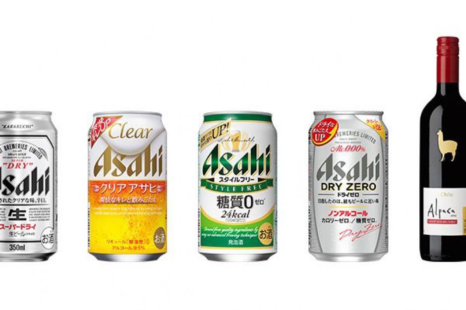 Asahi, czyli kim jest nowy właściciel Kompanii Piwowarskiej?