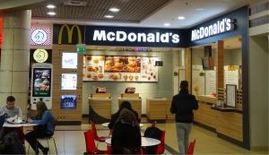 Nowy lokal McDonald's w Lublin Plaza