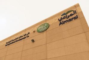 Almarai uruchamia jedną z największych fabryk drobiu na świecie