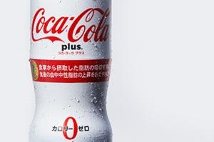"""Coca-Cola wprowadza """"zdrową"""" wersję Plus z dodatkiem błonnika"""