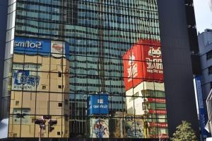 PAIH: Japonia wiceliderem pod względem wartości inwestycji w Polsce