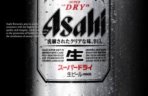 Asahi chce wprowadzić japońskie marki piwa do Europy