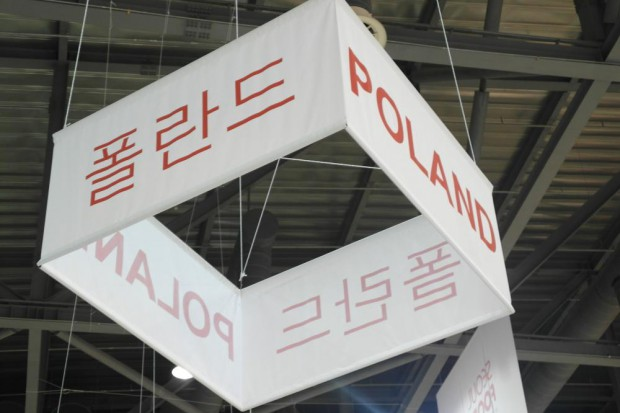 Koreańczycy chcą importować owoce i wieprzowinę
