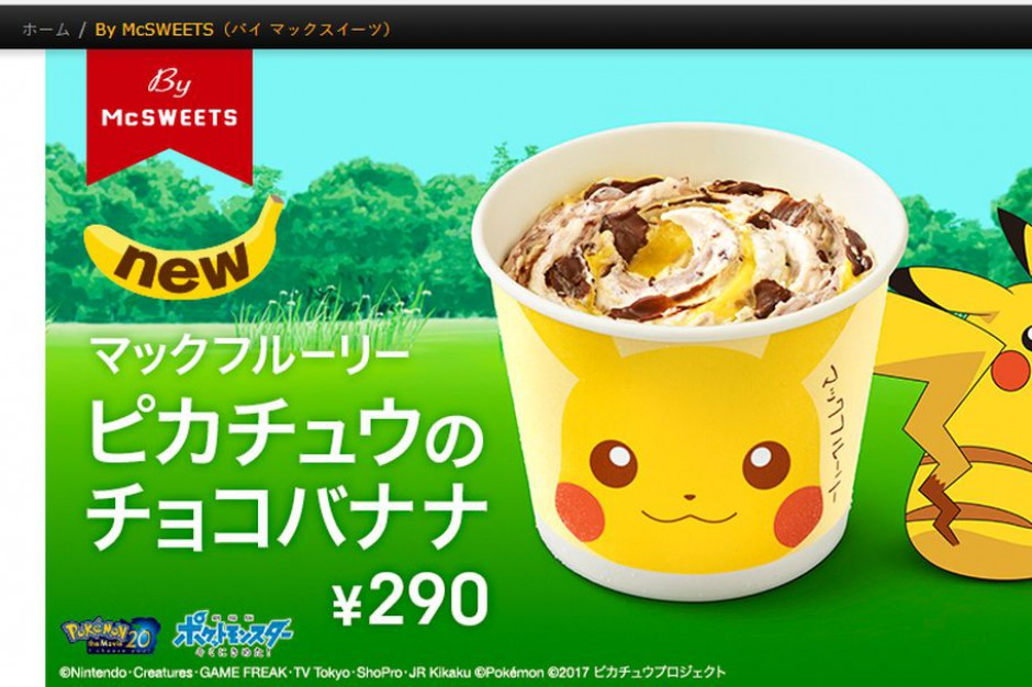 McDonald's w Japonii wprowadza McFlurry o smaku Pikachu