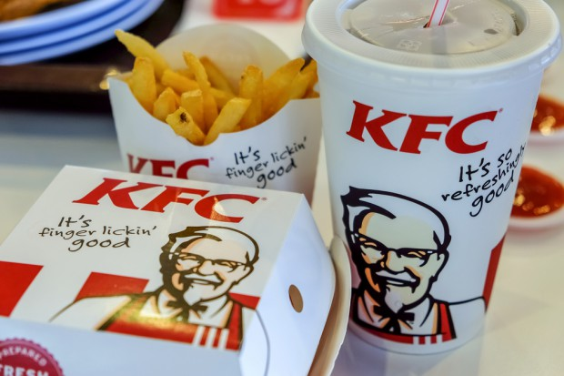 KFC w Gemini Park Tychy