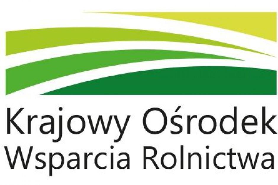 1 września rusza Krajowy Ośrodek Wsparcia Rolnictwa