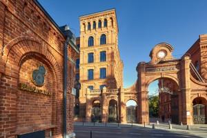Zdjęcie numer 4 - galeria: Łódzka Biedronka najładniejszym sklepem sieci w Polsce? (zdjęcia)