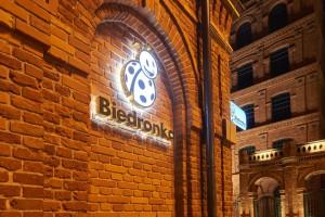 Zdjęcie numer 5 - galeria: Łódzka Biedronka najładniejszym sklepem sieci w Polsce? (zdjęcia)