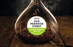 Costa Coffee wprowadza limitowaną mieszanką ziaren